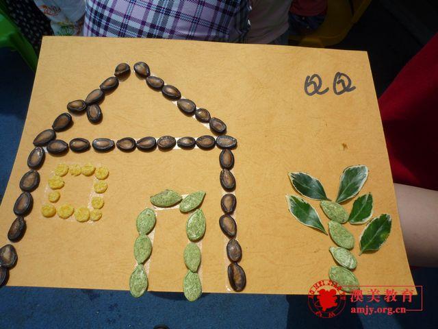 qq同学的豆贴画成品; 儿童豆贴画图片大全;