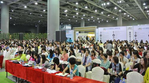 首届中国特殊儿童全纳教育及康复大会6月登陆羊城