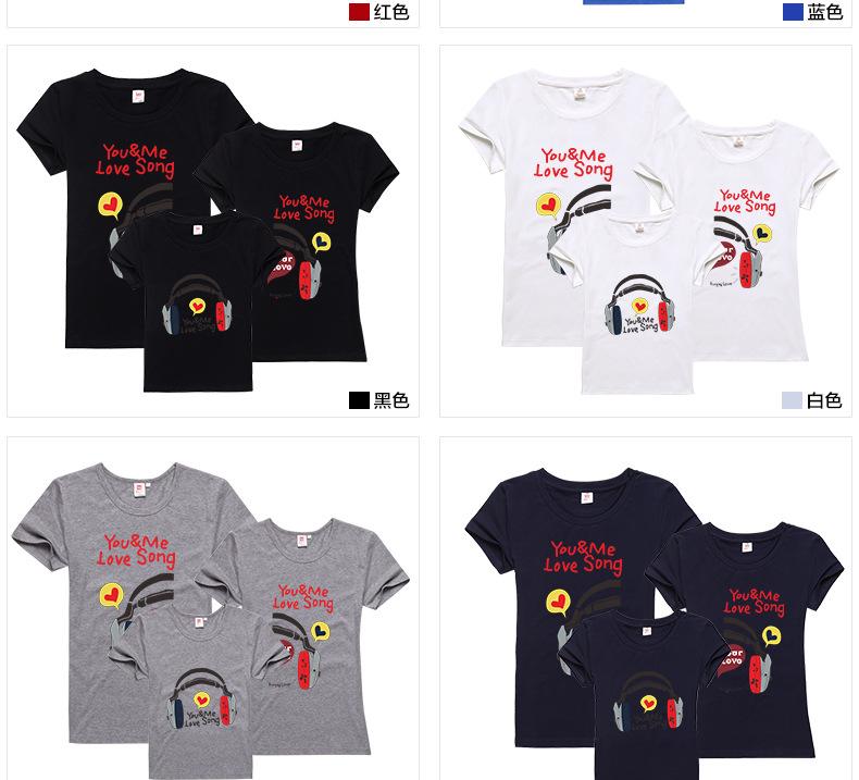 厂家纯棉亲子t恤短袖批发 商务休闲个性团体文化衫广告衫定制