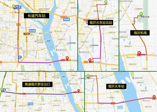 【第一条线路:临沂飞机场至2016临沂幼教及孕婴童展