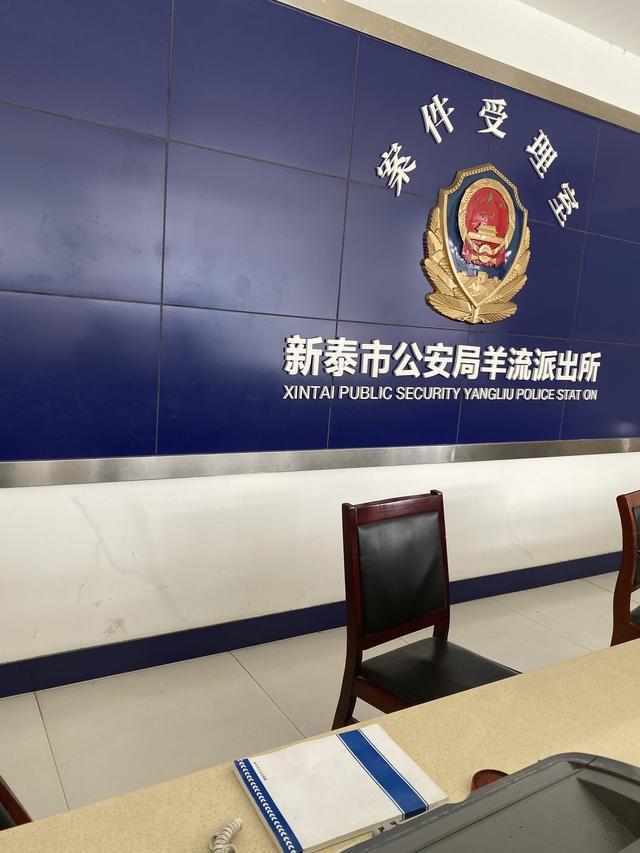 警方通报山东新泰埋婴案:爷爷涉嫌犯罪已被刑事拘留