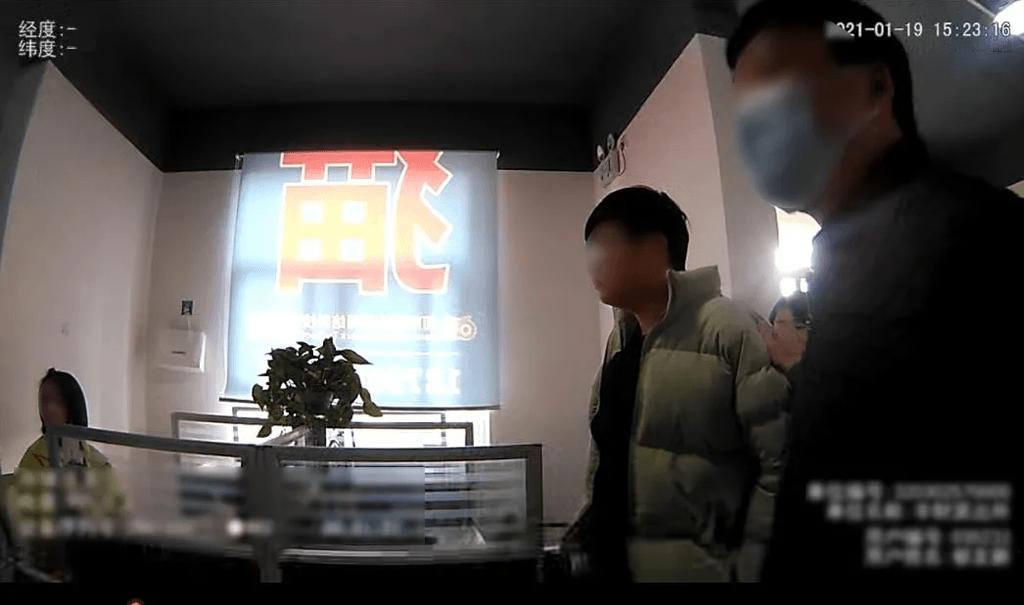 图源:徐州警方