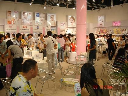 童装展_展会信息_活动信息_母婴街; 可爱可亲受邀参加亚洲最大孕婴童