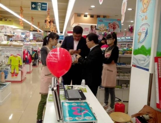 威海荣成宝宝悦青山店/紫光/威海紫光生物科技开发有限公司